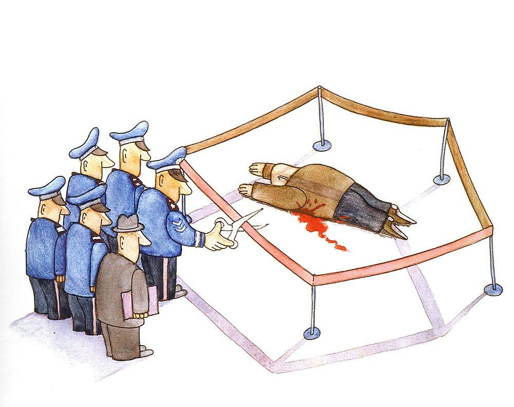 Nasreddin Hodja Cartoon Contest