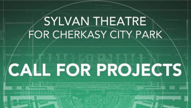 Open air theatre for Cherkasy city park