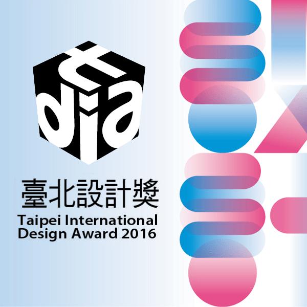 Taipei International Design Award 2016