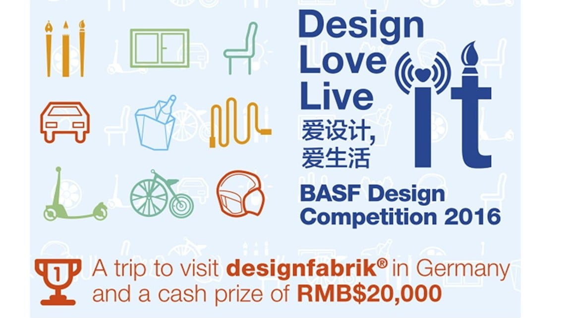 BASF Design Competition 2016