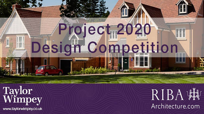 Project 2020 design competition
