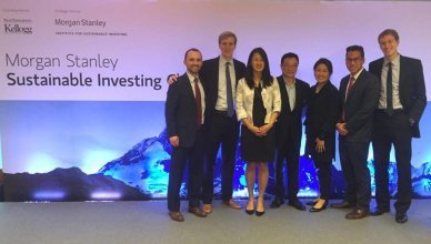 Kellogg-Morgan Stanley Sustainable investing Challenge 2017 for Graduate Students Worldwide