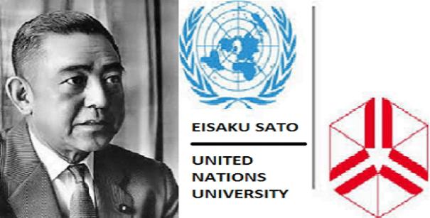 United Nations University Eisaku Sato Essay Contest 2017