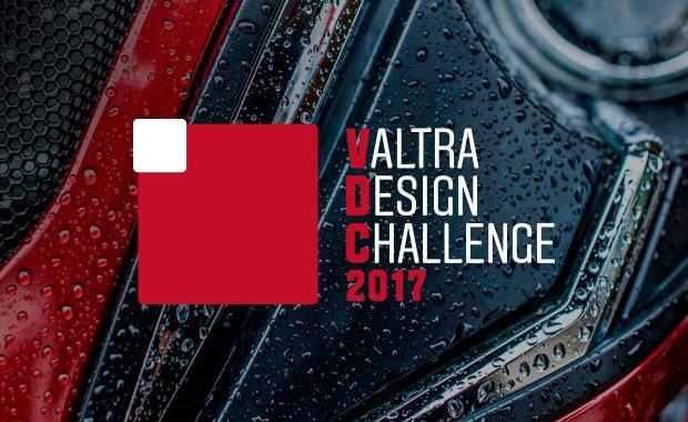 Tractor Design Competition Valtra Design Challenge 2017