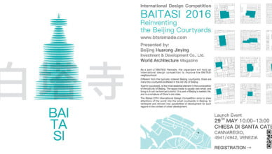 International Design Competition BAITASI 2016