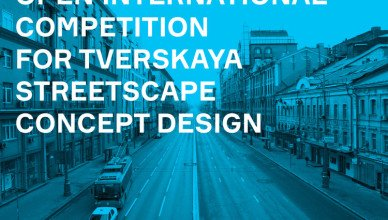 Open International Competition for Tverskaya Streetscape Concept Design competition