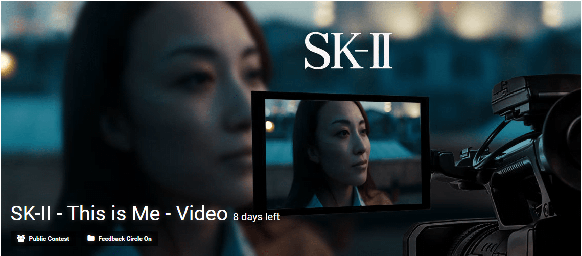 SK-II - This is Me - Video contest
