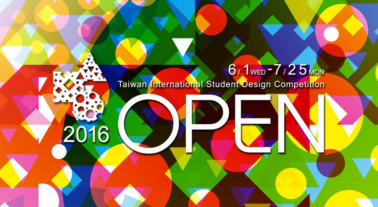 Taiwan International Student Design Competition 2016