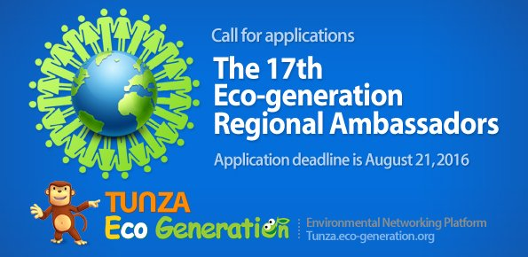 Apply The 17th Eco-generation Regional Ambassadors Program