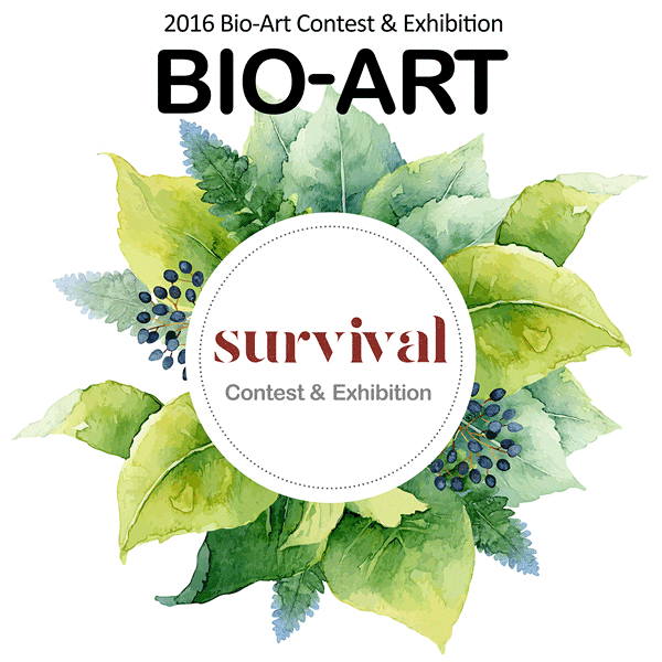 Bio-Art Contest & Exhibition 2016