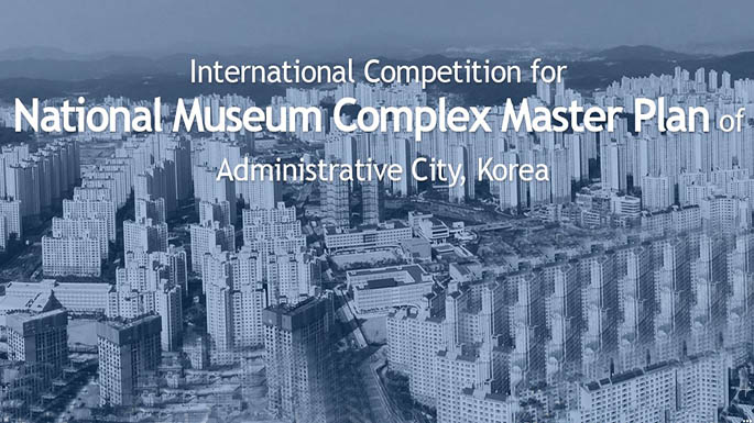 Complex master plan of administrative city international competition