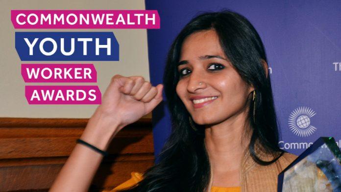 Commonwealth Youth Work Week 2016