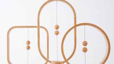 Heng Balance Lamp - A unique lamp with switch in mid-air