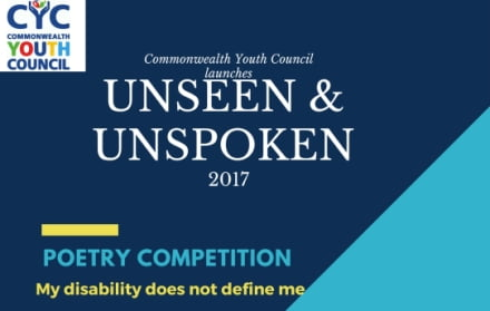 Youth Commonwealth Council Poetry Competition 2017
