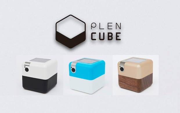 PLEN Cube The Portable Personal Assistant Robot