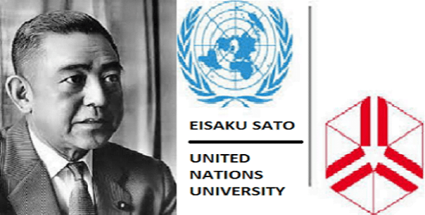 United Nations University Eisaku Sato Essay Contest 2017