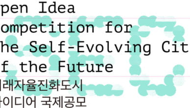 Open Idea Competition for the Self-Evolving City of the Future