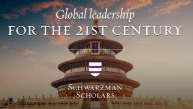 Schwarzman Scholars Program 2018/19 to Study in China