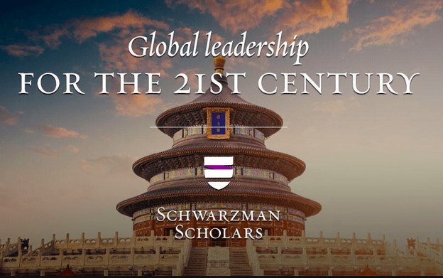 Schwarzman Scholars Program 2018/19 to Study in China