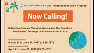 Toyota Foundation International Grant Program 2017