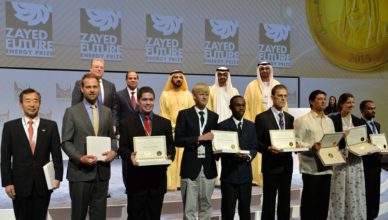 Zayed Future Energy Prize 2018