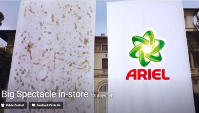 Ariel - Big Spectacle in store contest