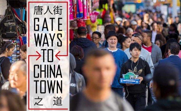 Gateways to Chinatown design contest