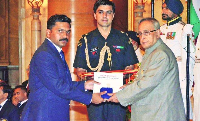 National Youth Award