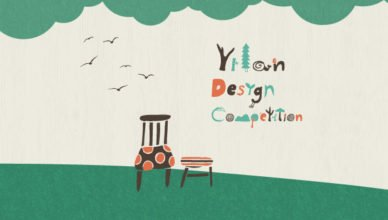 Yilan Chair Design Competition 2017