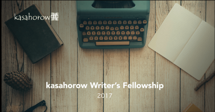 kasahorow Writers' Fellowship 2017
