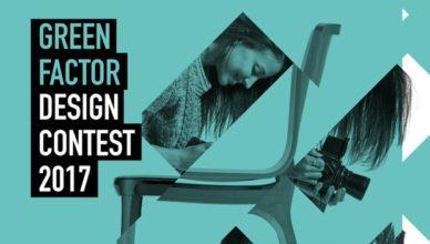Infiniti's Green Factor Design Contest 2017