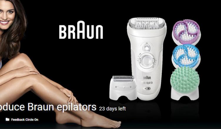 Braun design contest