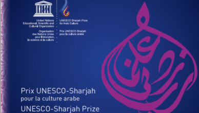 UNESCO-Sharjah Prize for Arab Culture