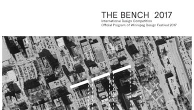 The Bench 2017: International Design Competition