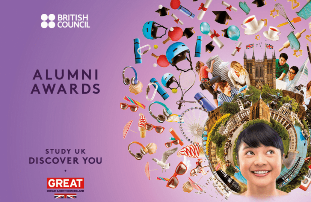 UK Alumni Awards 2017