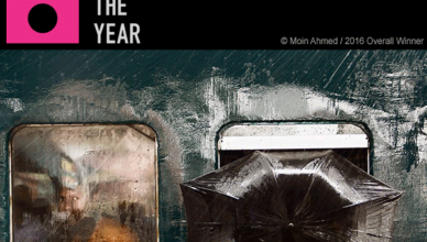 CBRE Urban Photographer of the Year