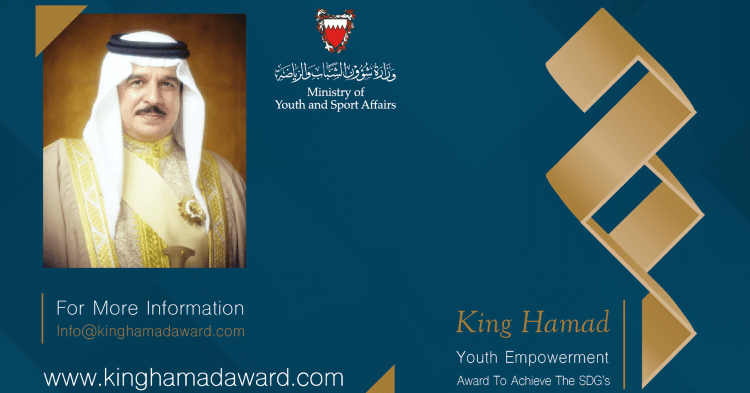 King Hamad Youth Empowerment Award