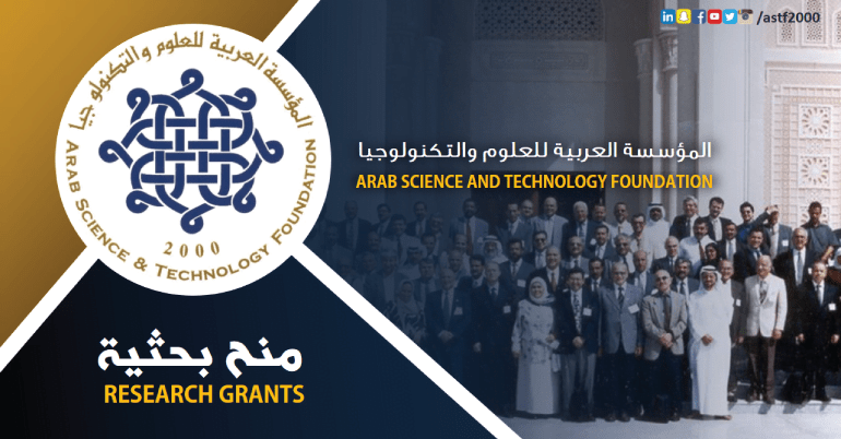 Water Engineering Research Grant by the The Arab Science and Technology Foundation