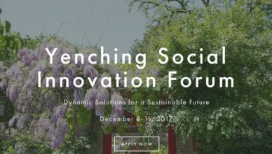 Apply to attend Yenching Social Innovation Forum 2017 in Beijing