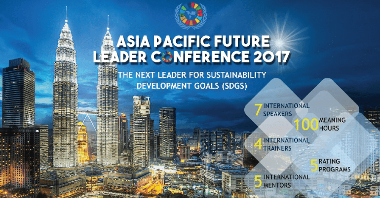 Asia Pacific Future Leader Conference