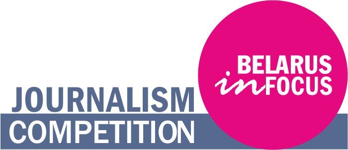 7th Belarus in Focus International Journalism Competition