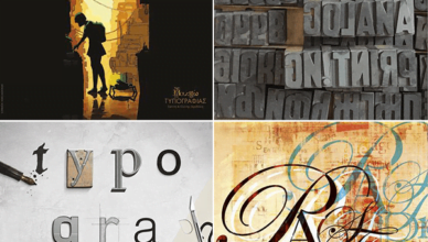 4th Poster Contest about Typography