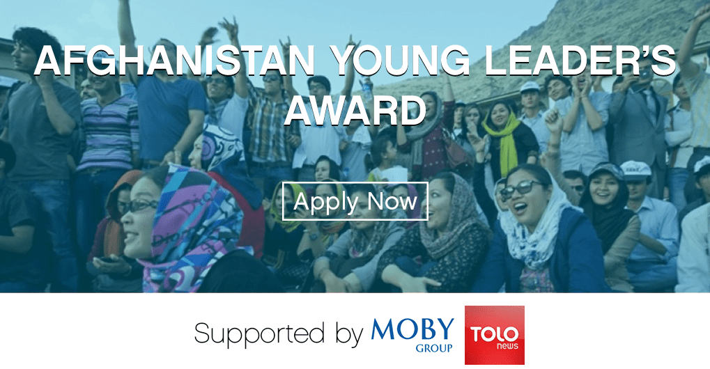 Afghanistan Young Leader's Award 2018