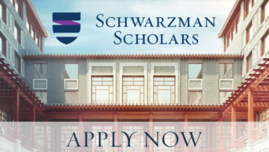 Schwarzman Scholars Leadership Program
