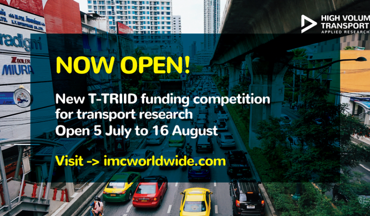 T-TRIID Funding Competition for Transport Research 2018