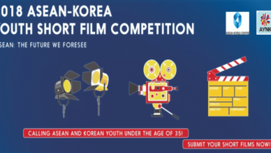 ASEAN-Korea Youth Short Film Competition