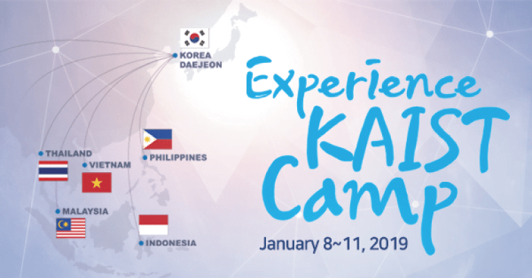 Experience KAIST Camp in South Korea