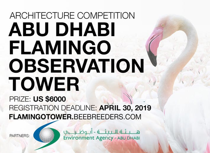 Abu Dhabi Flamingo Observation Tower contest