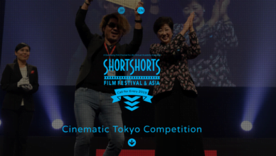 Short Shorts 'Cinematic Tokyo' Competition