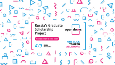 Tuition Free Master's Program Scholarship in Russia